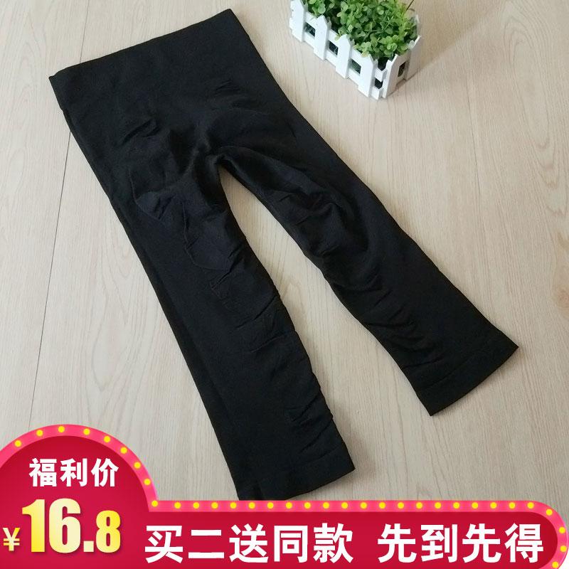 日本春夏瘦腿裤七分压力美腿塑形显瘦瑜伽五分打底裤健美九分长裤