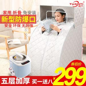 家用全身家庭式蒸汽桑拿浴箱汗蒸箱