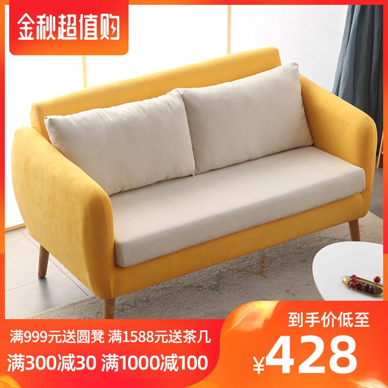 双人沙发小户型俩人沙发布艺出租房经济型现代简约卧室客厅小沙发458.00元包邮