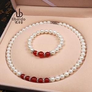 天然淡水贝珠珍珠项链送妈妈婆婆玛瑙颈饰挂链长辈礼物装饰锁骨链