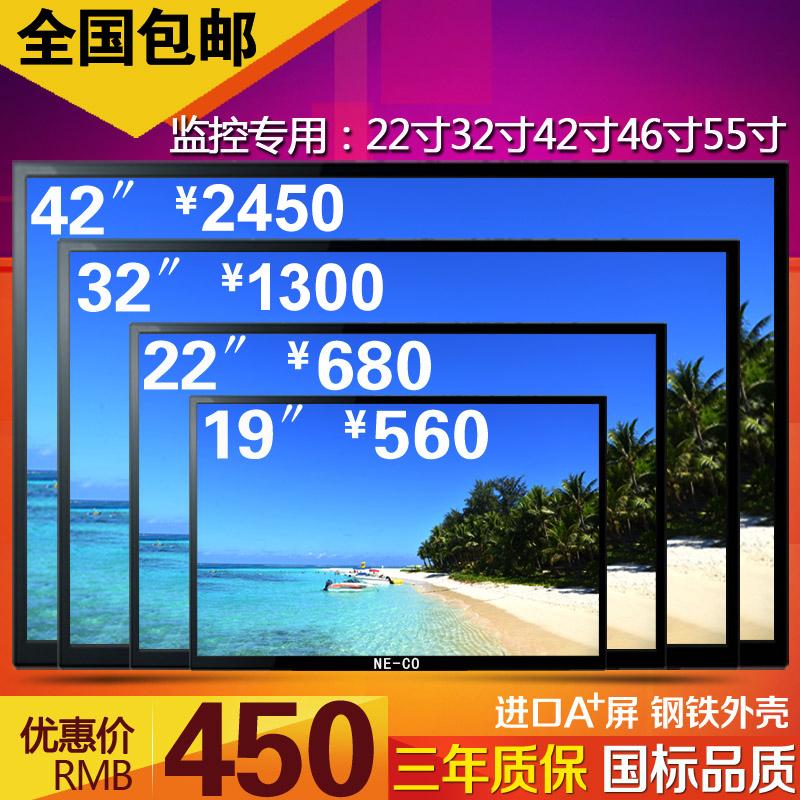 液晶モニタモニタ安防専用工業ディスプレイ17/19/22/32/42/46/55インチ