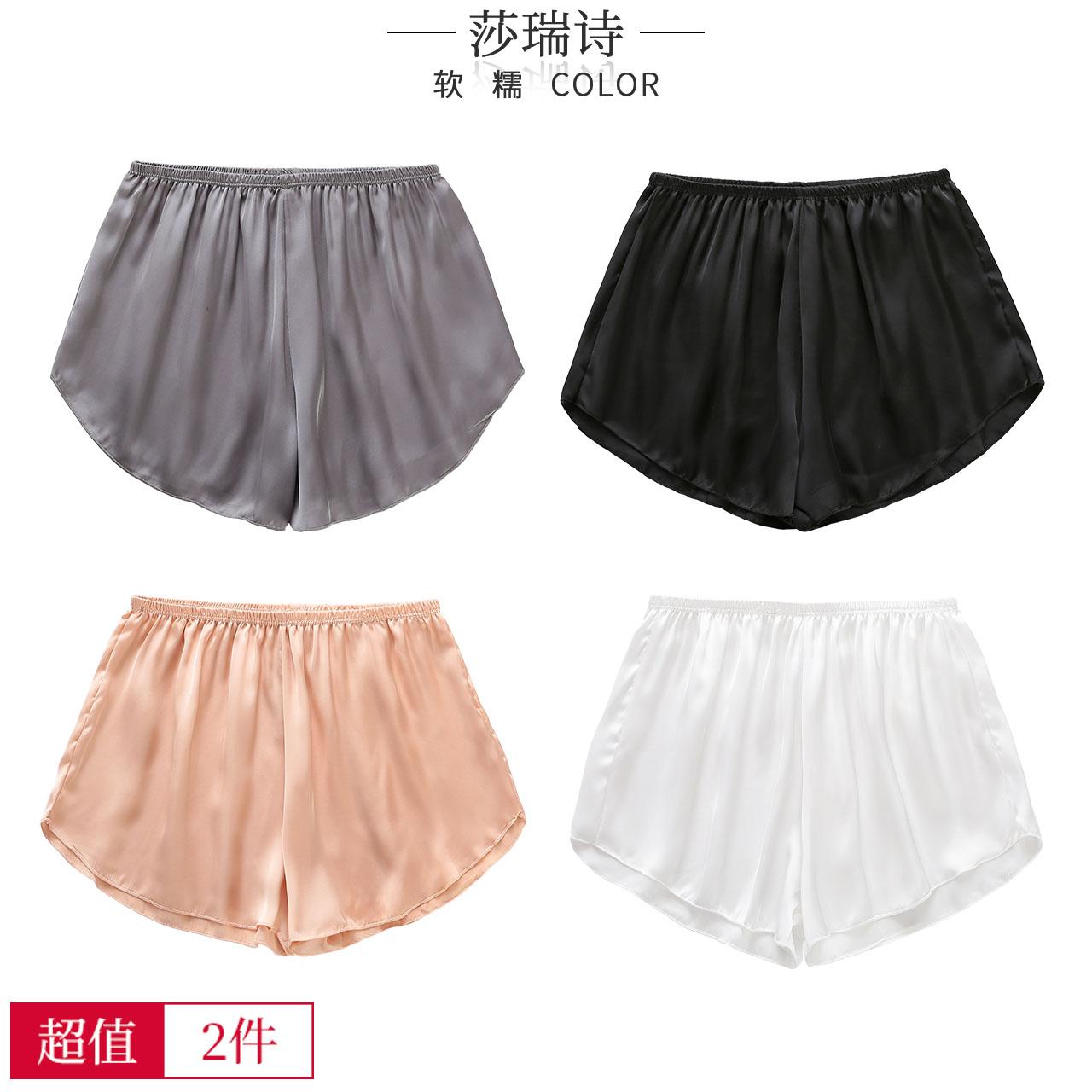 夏季丝绸安全裤高腰大码超薄平角白色防走光女内裤宽松保险裤短裤包邮