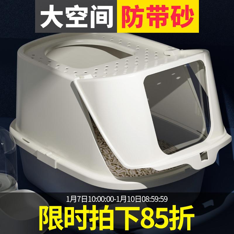 猫砂盆全封闭除臭大号超大顶入式防外溅防臭猫沙盆猫咪用品猫厕所