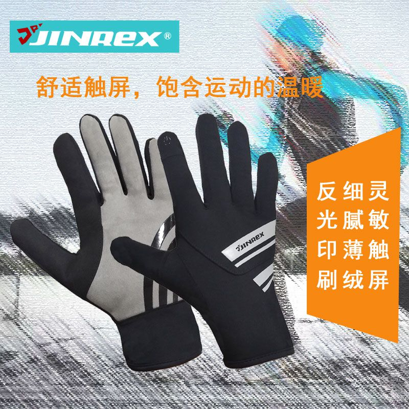 Jinrex outdoor spring, autumn and winter bicycle riding training football running brushed warm non slip touch screen gloves