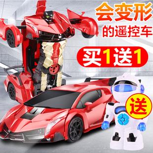 超大手势感应变形金刚遥控汽车机器人儿童玩具四驱赛车充电动男孩价格