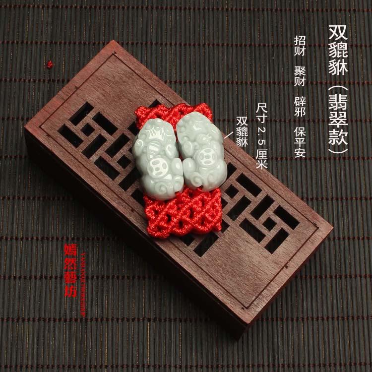 翡翠玉狗年旺财貔貅红绳腰链情侣红腰绳皮带扣桃木男女红腰带辟邪