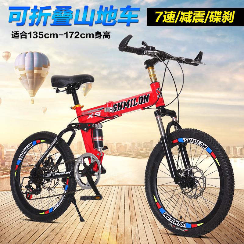 需要用券新款儿童自行车20/22寸8-10-12岁男女孩童车小学生变速折叠山地车