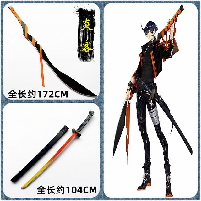 明日方舟炎客cos太刀精一精二武器刀剑cosplay道具模型PVC材质