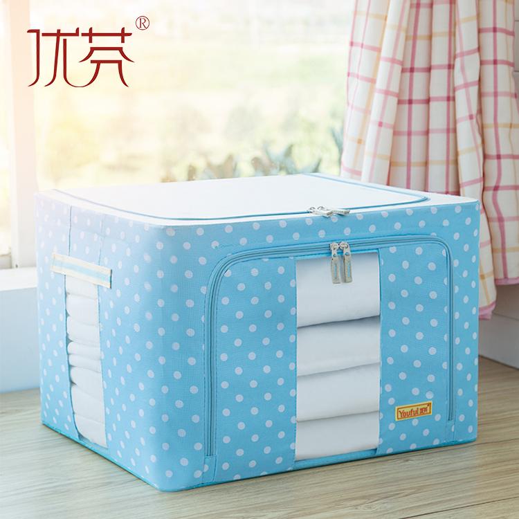 優芬100升牛津紡布鋼架收納箱折疊加大號儲物箱棉被子衣物整理箱