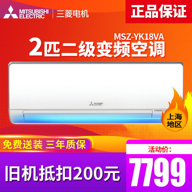 需要用券mitsubishi /三菱msz-yk18va电机