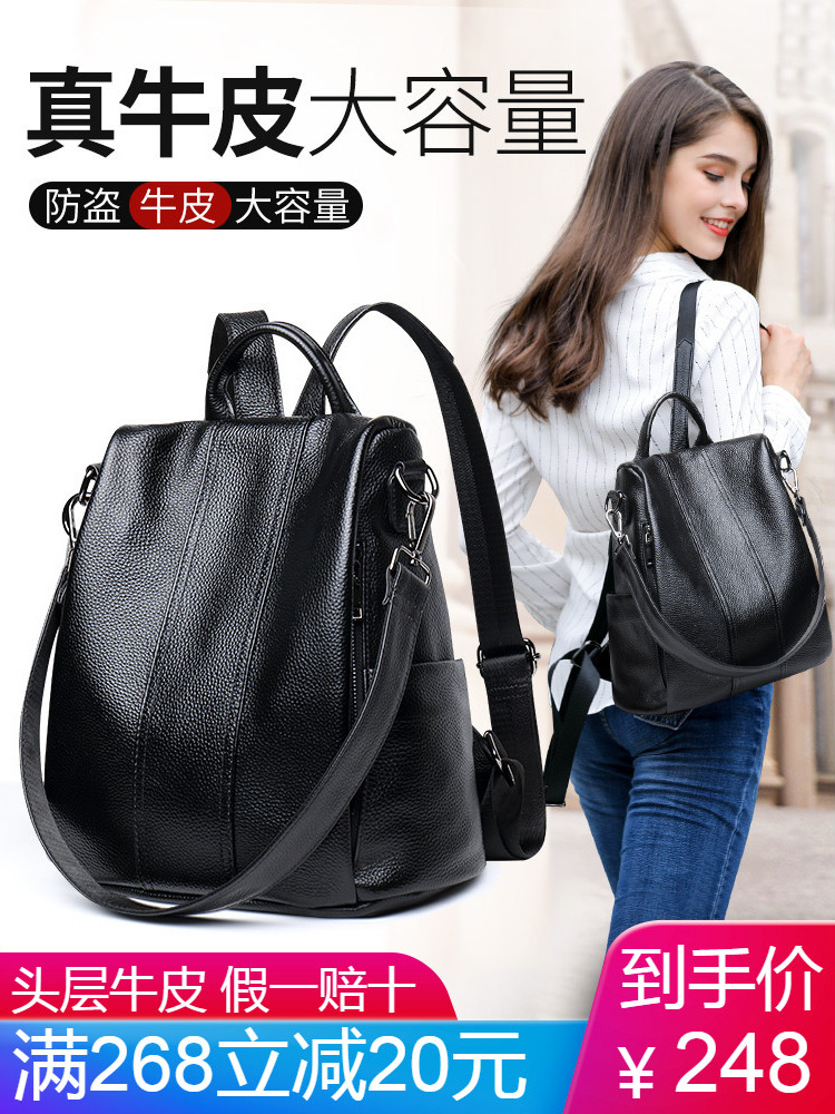 After the leather buckle bag female 2019 new wild fashion first layer leather ladies bag soft leather ladies casual bag