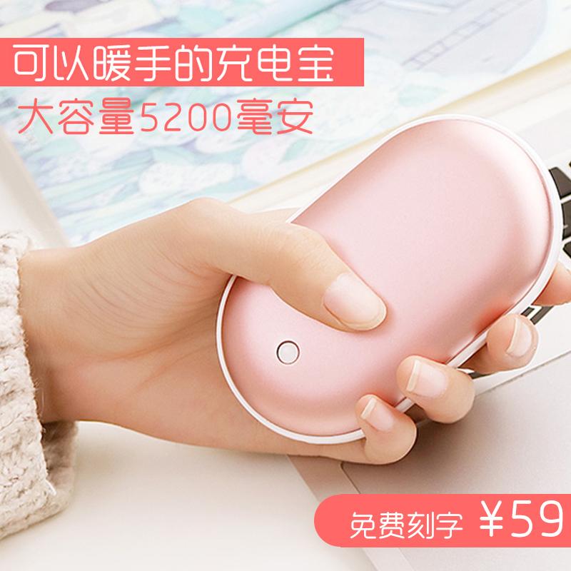 Сокровища рука теплом мини портативный небольшой самогашение безопасность USB зарядка зима счастливый камень портативный безводный