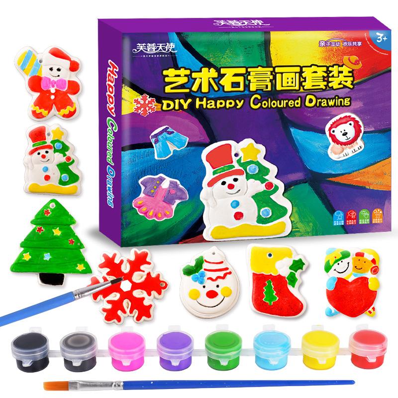 芙蓉天使聖誕兒童塗色玩具石膏畫娃娃DIY彩繪塗鴉 製作材料包