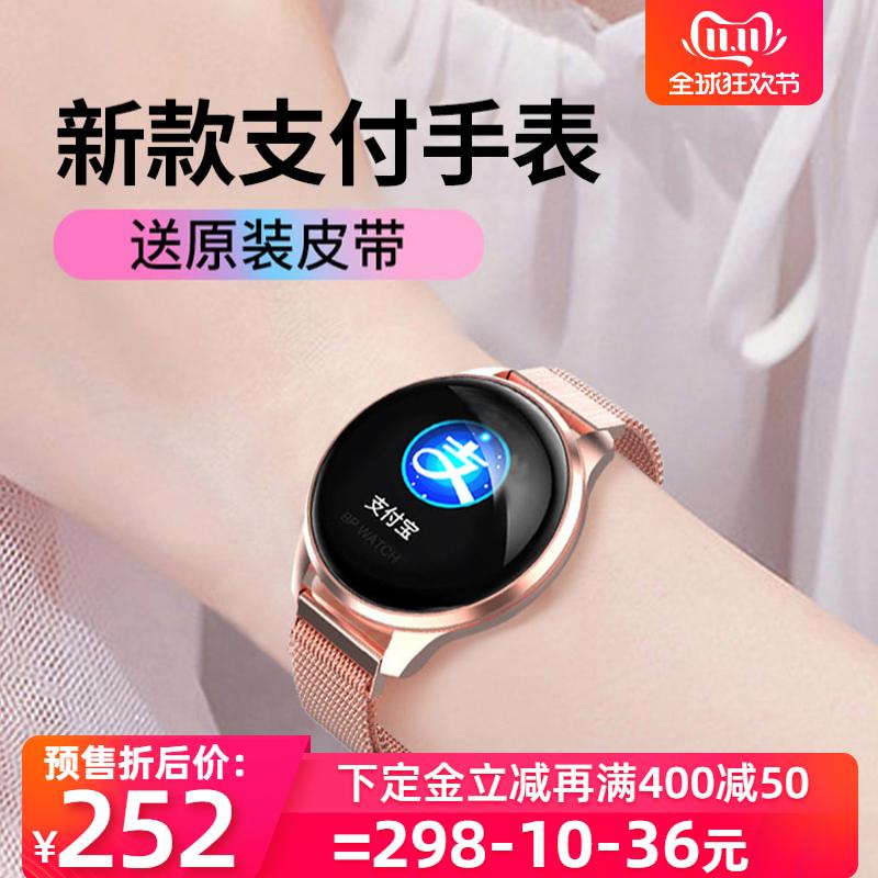 【智能支付】巴顿智能手表测心率血压睡眠多功能触屏运动手环计步可连天猫精灵华为小米4代苹果通用情侣礼物