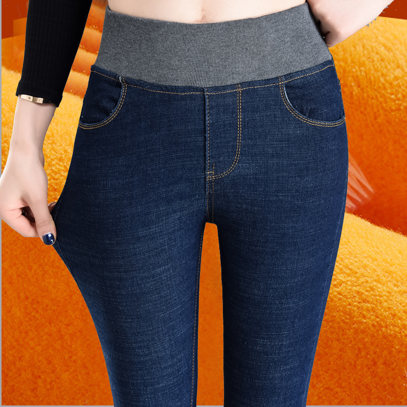 Elastic jeans with elastic waist in autumn and winter womens Korean high waist with plush and thickening for students Leggings