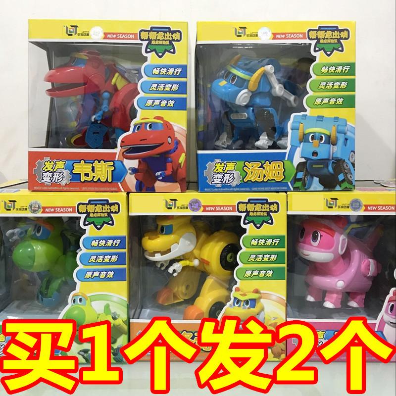 正版帮帮龙出动大号变形发声机器人儿童玩具 6.5寸韦斯 汤姆全套