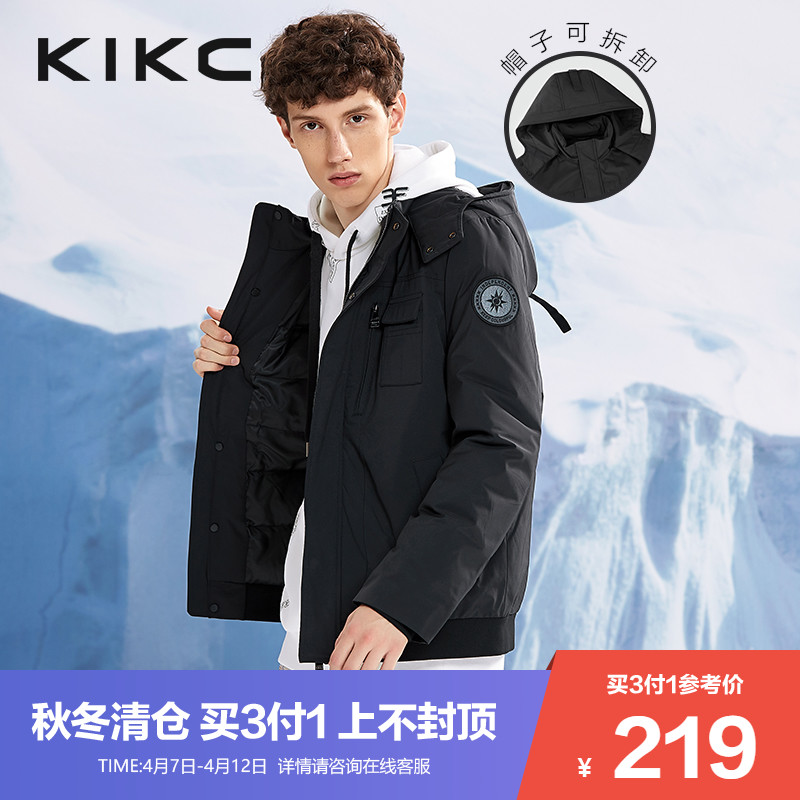 Kikc down jacket men's 2019 winter new badge personality hat detachable warm casual down a