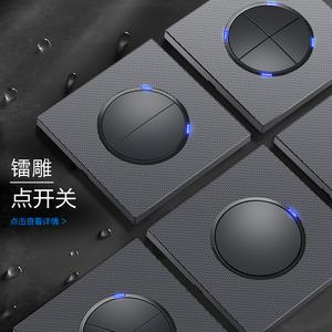 黑色钢化玻璃镜面开关插座面板86型单双控五孔墙壁点开关面板家用