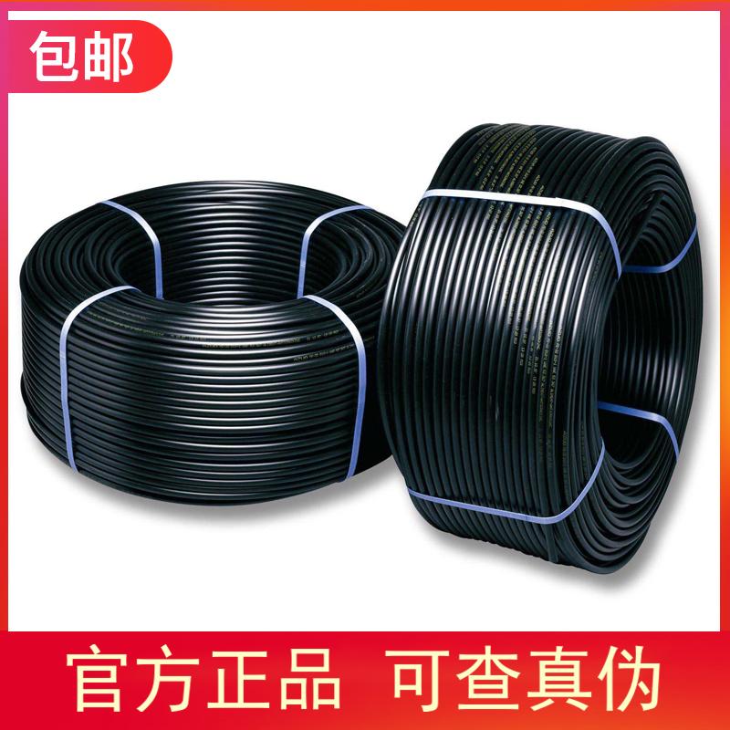 天一  金牛PE水管管材 PE盘管PE自来水管 PE给水管配件管件 20-32