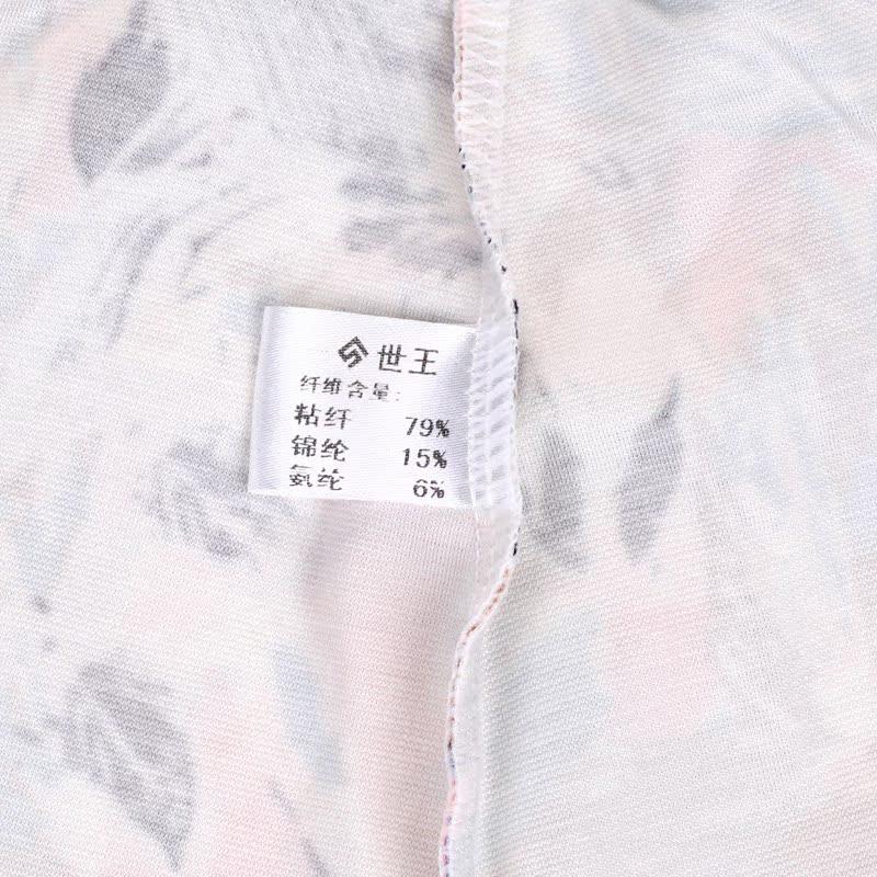 Pantalon collant Moyen-âge w5025 en viscose - Ref 772742 Image 5