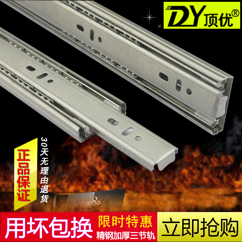 抽屉轨道阻尼不锈钢3三节轨键盘滚珠导轨/滑槽/家具滑道滑轨滑轮