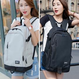 书包女韩版高中 学生时尚潮流帆布电脑包 大容量旅行背包双肩包男