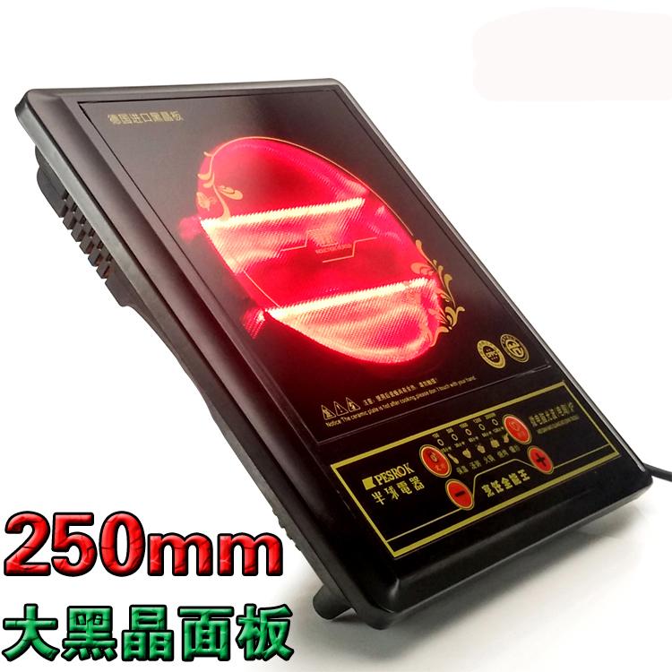 多功能光波炉家用电陶炉超薄静音正品2000w光波炉电陶炉特价