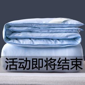蚕丝被100%桑蚕丝春秋被夏凉被空调被单人加厚冬被芯双人被子纯棉