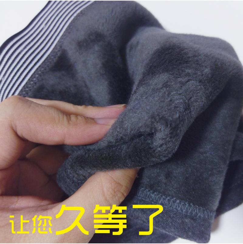 保暖加绒男士纯棉内裤平角裤加厚长绒棉中老年保暖冬季男四角短裤