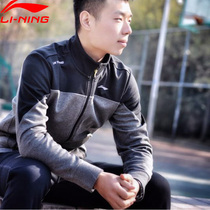 Li Ning Sports set mens leisure 18 autumn and winter new cotton sportswear cardigan jacket coat wardrobe Pants