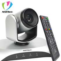 Msthoo meeting Camera video Conferencing HD 1080P camera 10 times times zoom USB Free Drive