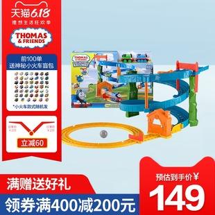 托马斯合金小火车套装 轨道之旋转赛道BHR97早教益智儿童玩具礼物