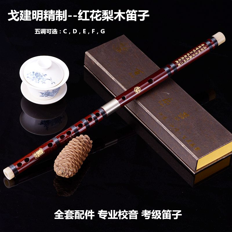 Флейты / Трубы Артикул 35792881903