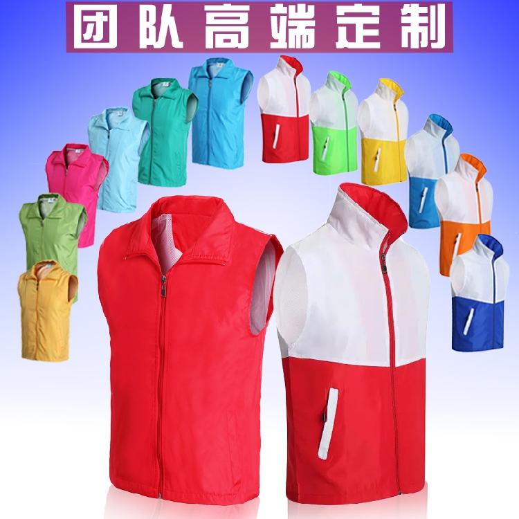 Volunteer vest custom cultural advertising shirt activity volunteer sleeveless vest work clothes printing logo