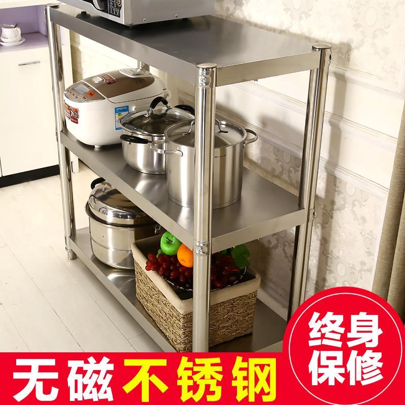 Кухня стеллажи 3 слой микроволновой печи полка хранение хранение рамка нержавеющая сталь этаж три жаркое коробка полка стеллажи
