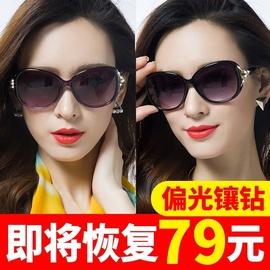 女司女装现货圆脸镜框太阳眼镜优雅百搭偏光小脸圆框女人味司机渐图片