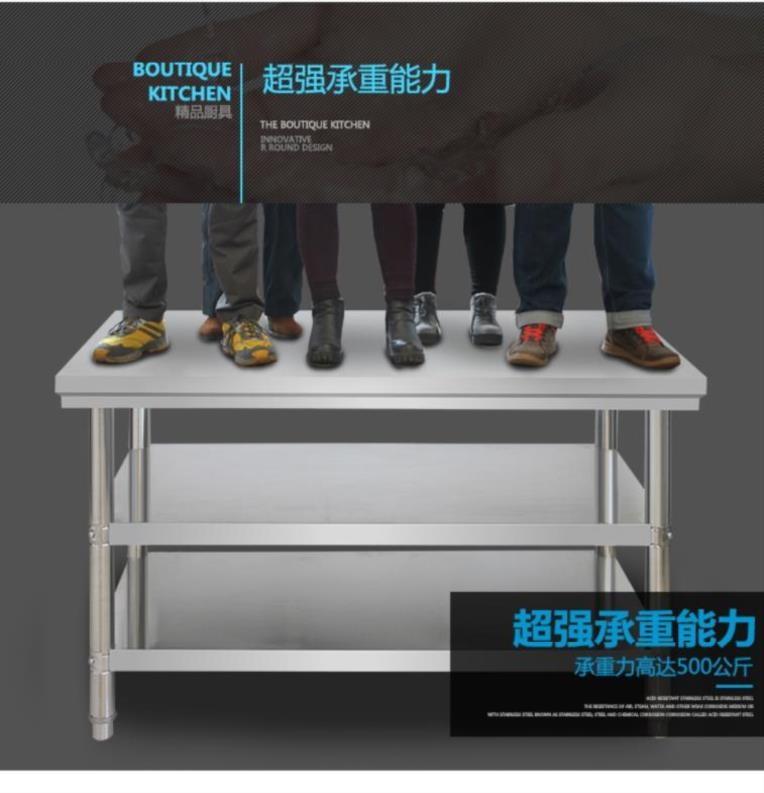 台柜不锈钢工作台饭店厨房餐桌台擀荷台白钢多功能面案板揉面吃饭
