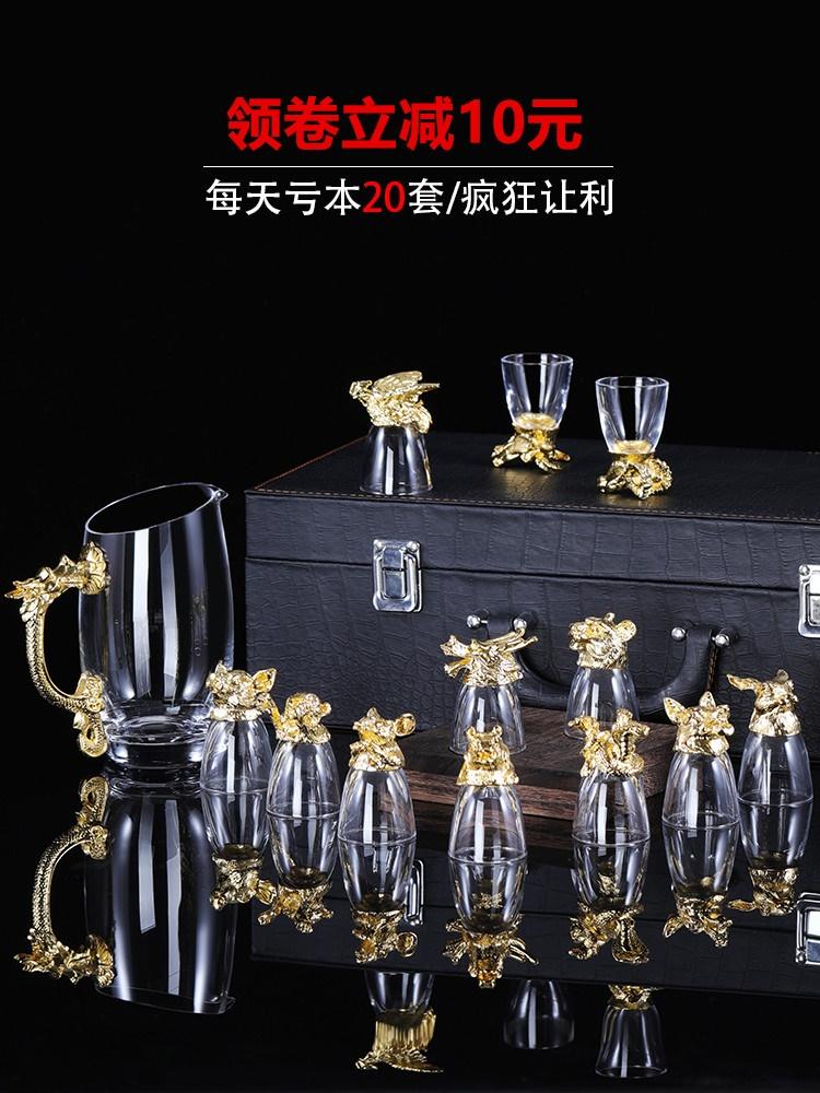 十二生肖酒杯生日礼物送男生送爸爸领导高档实用小酒杯礼品礼盒装