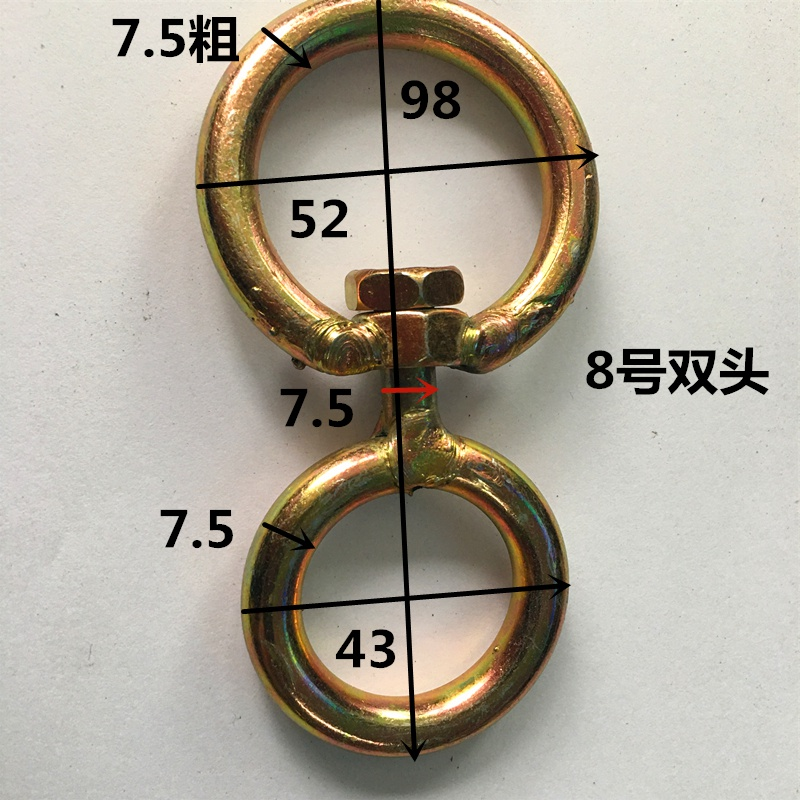 Two way rotating plus pair C-weighted rotating ring thick lifting ring to tie cattle reinforced rotating ring hunting movable type 8 movable ring to tie dog ring