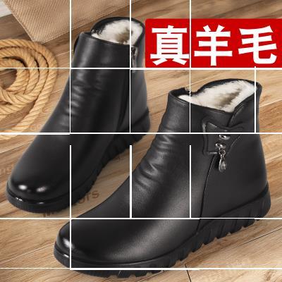 真皮羊毛中老年人老人妈妈棉鞋女鞋冬季保暖加绒加厚防滑软底短靴