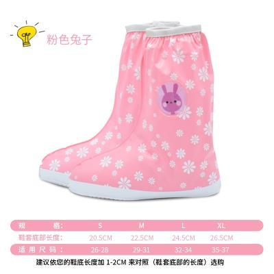 卡通儿童雨鞋套防滑防雨耐磨防水男女小孩小学生高筒雨天加厚水鞋