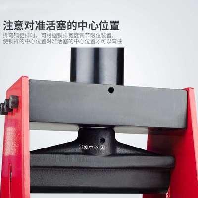 液压弯排机铜排折弯机扁铁折弯器铜铝排弯曲机小型母线母排加工机