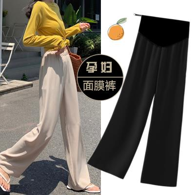 Summer cold noodles with sesame sauce, fashionable trousers, thin trousers, long legs, trousers, cool and cool facial mask pants.