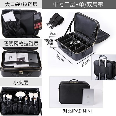 Portable jewelry durable net red Tool Case Cosmetic Bag portable simple medium sized heel makeup Japanese and Korean classified embroidery