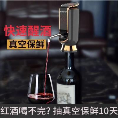 ~温度显示宴会红酒礼品保鲜快速醒酒器红酒家用耐用电动实用三。图片