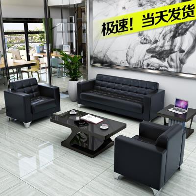 办公沙发组合茶几小型4S店办工室床会客家具洽谈区皮沙发商务多功