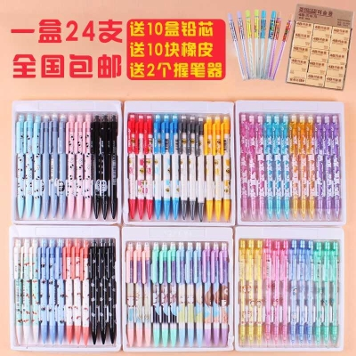自动铅笔笔芯0.5黑色多色初一黑白多功能白色一套蓝色韩版轻便