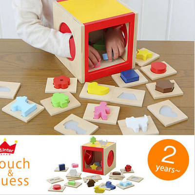 Zhang Dandan recommends Montessori touch box baby early teaching touch guess to see the shape of touch box matching toys