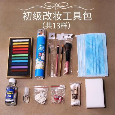 Top grade combination tool trival make-up set SD powder color make-up change make-up eliminate BJD color make-up set