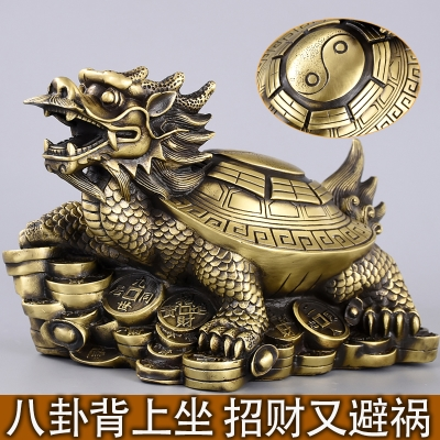 开光龙龟纯铜摆件风水镇宅招财辟邪家居客厅八卦小龙头龟防小人。